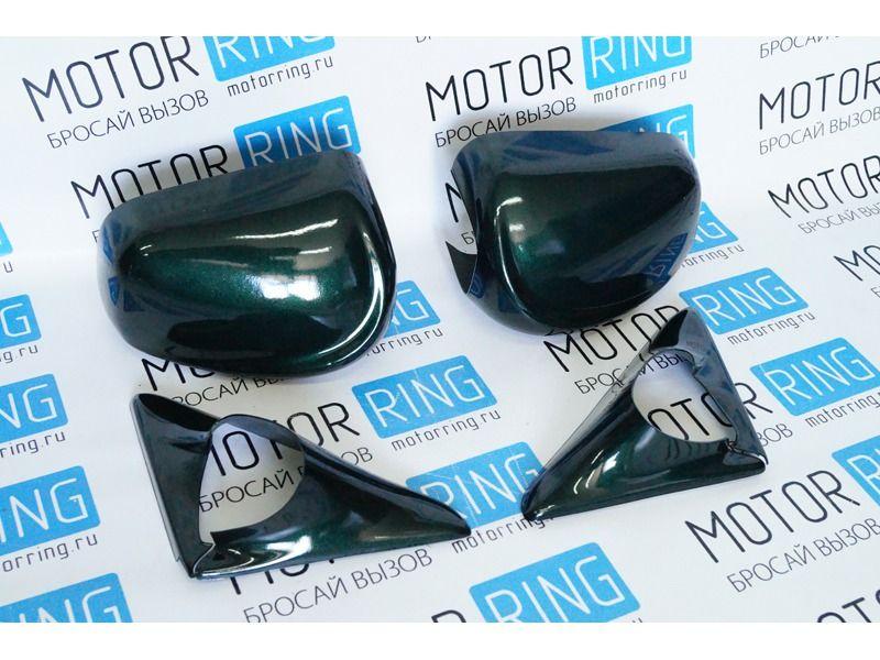 Накладки на зеркала Кураж в цвет кузова для ВАЗ 2110, 2111, 2112_5