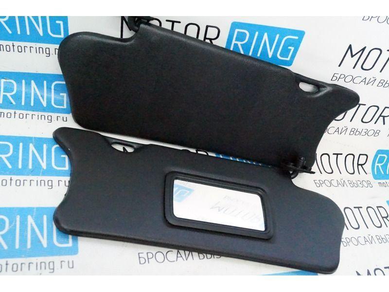 Солнцезащитные козырьки с зеркалом, черные на ВАЗ 2110, 2111, 2112_1