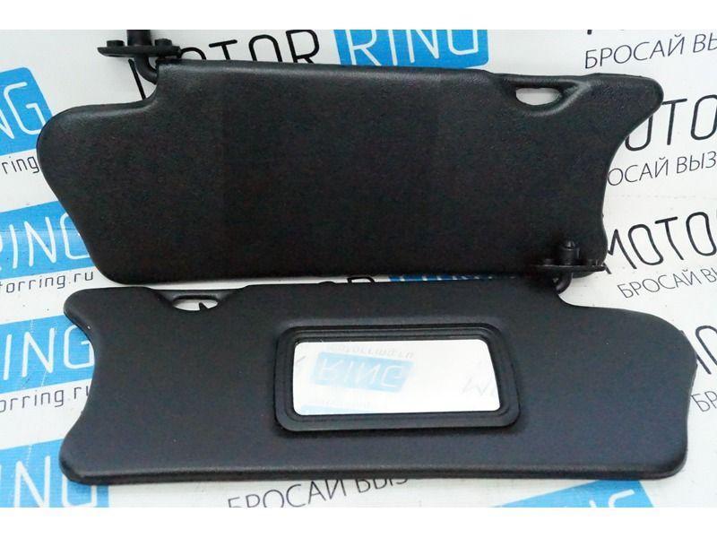 Солнцезащитные козырьки с зеркалом, черные на ВАЗ 2110, 2111, 2112_3