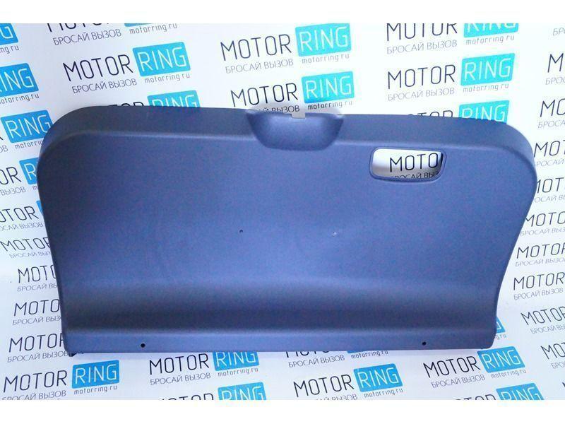 Пластиковая облицовка багажника Лада Приора универсал_5