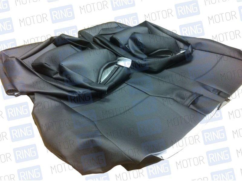 Обивка сидений (не чехлы) экокожа с перфорацией на ВАЗ 2108-21099, 2113-2115_4