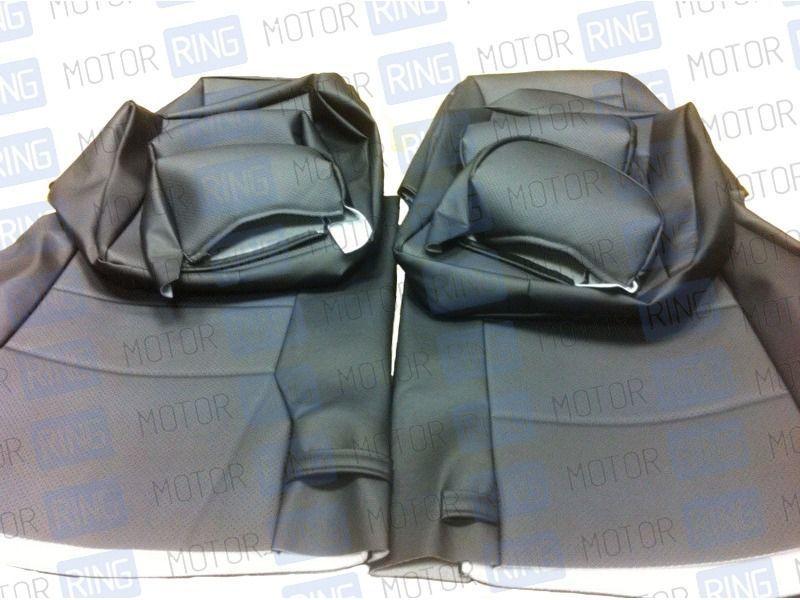 Обивка сидений (не чехлы) экокожа с перфорацией на ВАЗ 2108-21099, 2113-2115_2