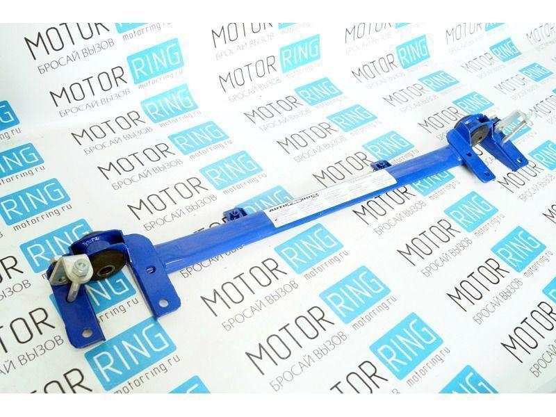 Поперечина AutoProduct DRIVE с резиновыми сайлентблоками на Лада Гранта, Калина, Калина 2_1
