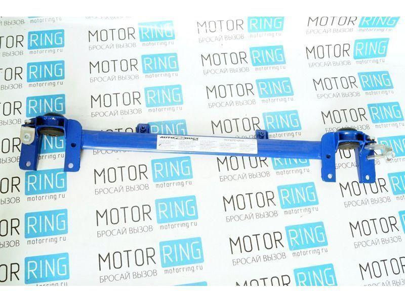 Поперечина AutoProduct DRIVE с резиновыми сайлентблоками на Лада Гранта, Калина, Калина 2_5