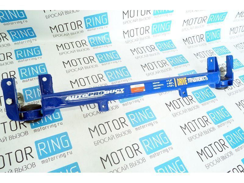 Поперечина AutoProduct DRIVE с резиновыми сайлентблоками на Лада Гранта, Калина, Калина 2_4
