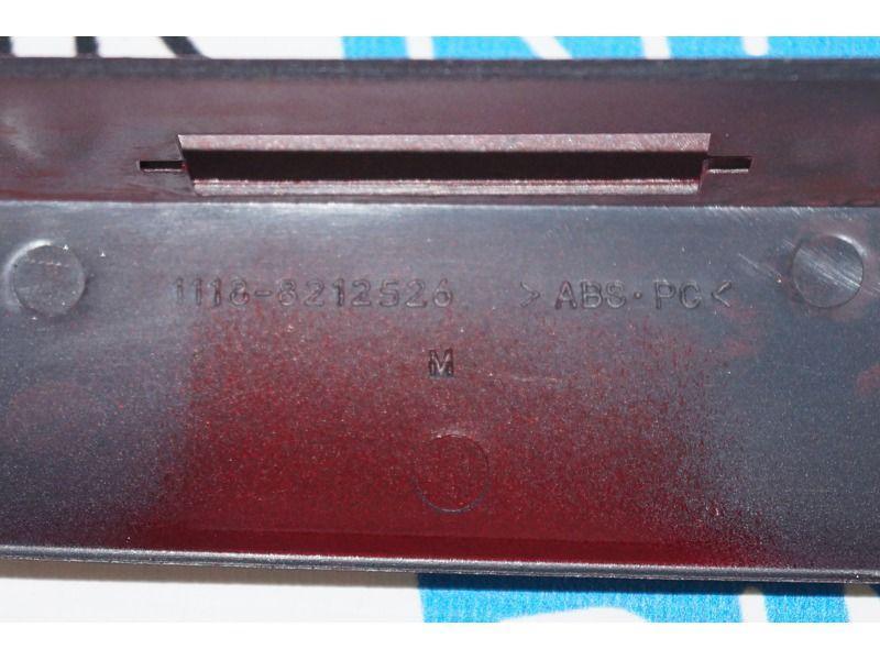 Накладка (сабля) заднего номера в цвет кузова на Лада Калина_3