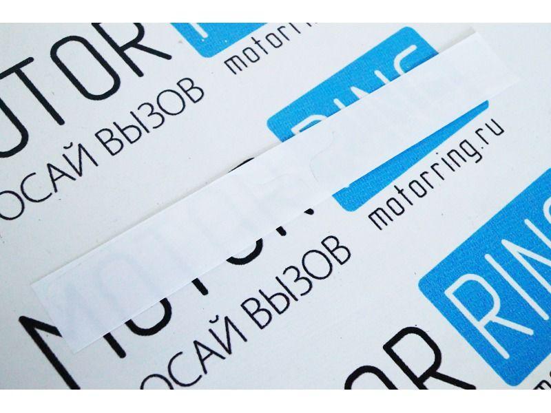Прозрачные наклейки для защиты кузова от гравия для Лада Приора, Калина, Калина 2, Гранта_2