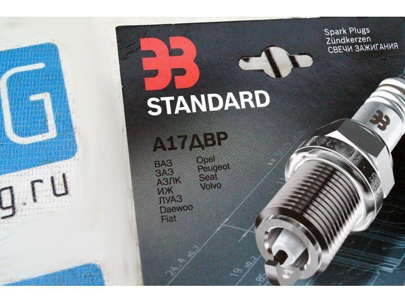 Комплект свечей зажигания Standard на 8 кл ВАЗ_4