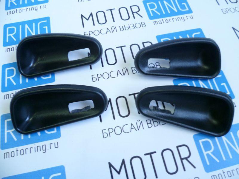 Комплект оригинальных внутренних ручек дверей для ВАЗ 2109, 21099, 2114, 2115_7