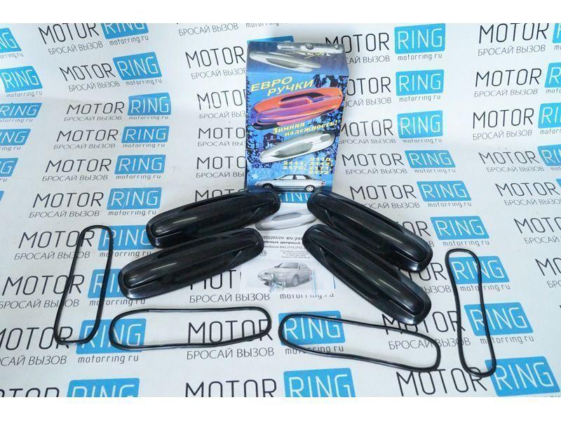 Наружные евро ручки Рысь неокрашенные на Лада Приора, ВАЗ 2110-2112_7