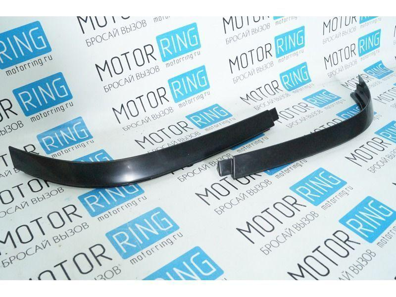 Нижние реснички фар на бампер ВАЗ 2110, 2111, 2112_1