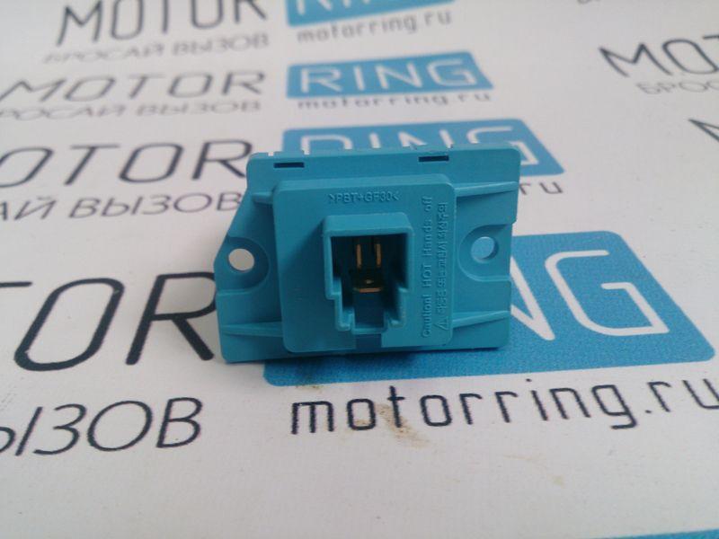 Резистор электронного вентилятора отопителя под кондиционер Hella для Лада Приора_3