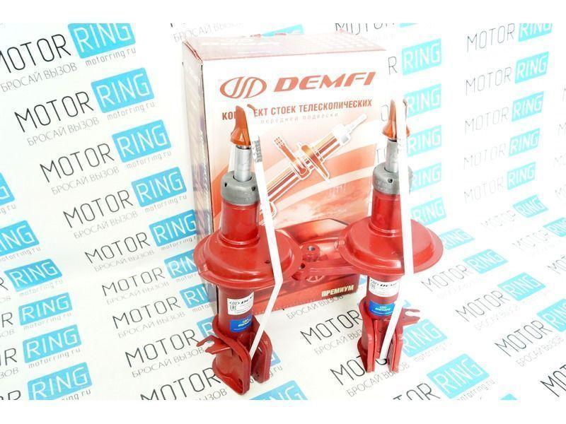 Передние стойки DEMFI Премиум с занижением 30 мм, газо-масло на ВАЗ 2108-21099, 2113-2115_1