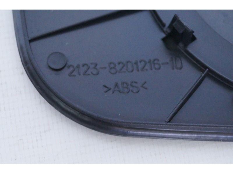 Комплект зеркальных элементов (стекол) без обогрева, с голубым антибликом для Лада Нива 21214_4
