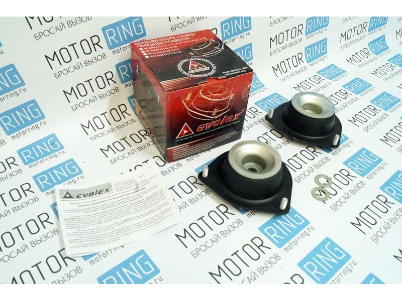 Опоры стоек передние EVOLEX для ВАЗ 2108-21099, 2113-2115_2