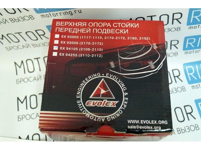 Опоры стоек передние EVOLEX для ВАЗ 2108-21099, 2113-2115_8