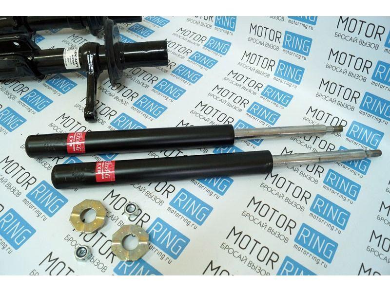 Газомасляные стойки передней подвески KYB Excel-G (Каяба) на ВАЗ 2108-21099 и 2113-2115_4