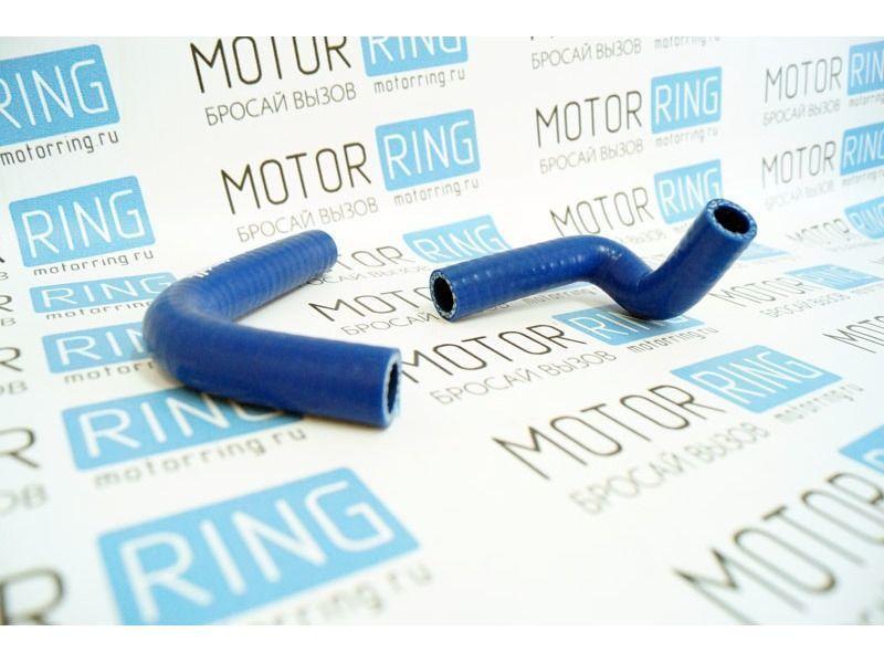 Патрубки печки силиконовые синие на ВАЗ 2101-2107 карбюратор_3