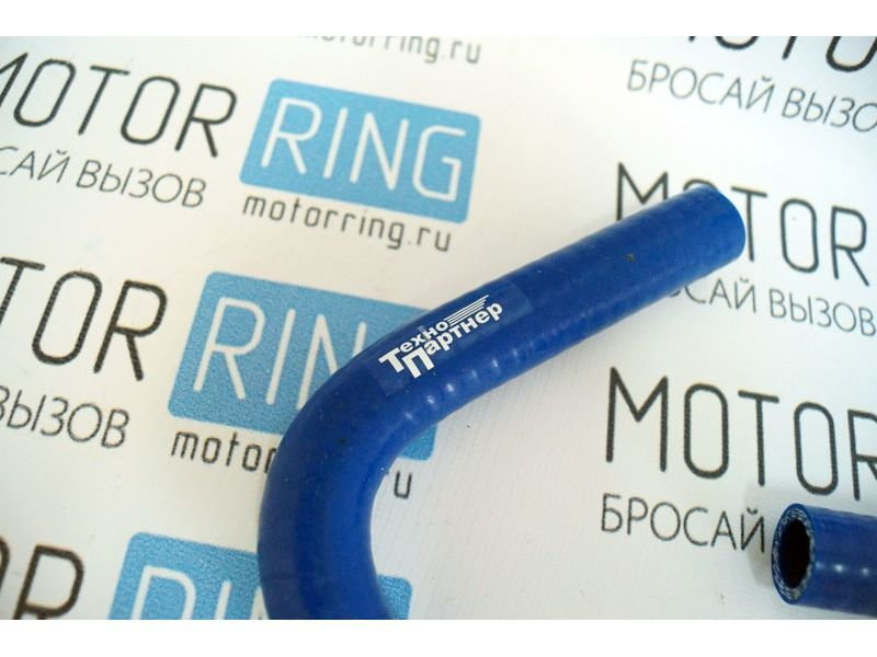 Патрубки печки силиконовые синие на ВАЗ 2101-2107 карбюратор_5