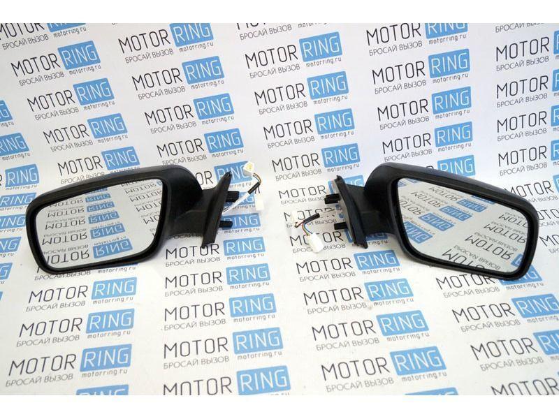 Боковые зеркала оригинал нового образца с электроприводом, обогревом неокрашенные на Лада Приора_4