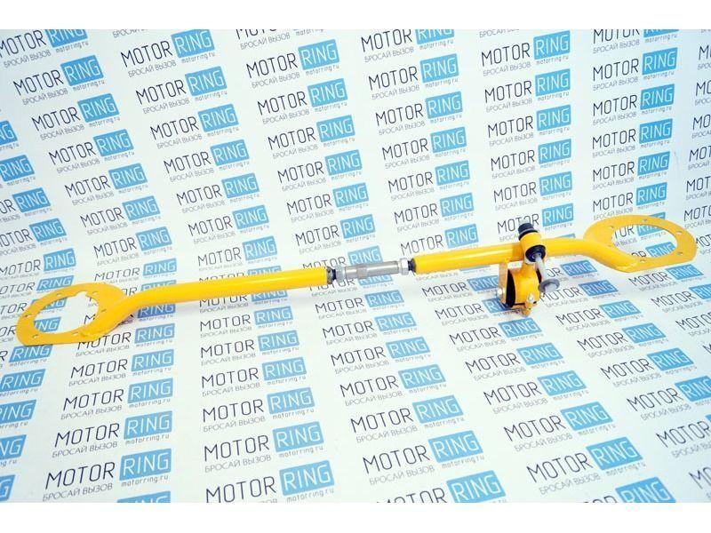 Растяжка передних стоек для ВАЗ 2108-099, 2110-12 с инжекторным 16V, доп. опора Ф32, регулируемая_2