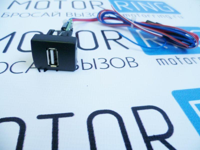 USB-зарядник Штат 1.2 вместо заглушки кнопки на Лада Приора, Гранта, Калина 2_3
