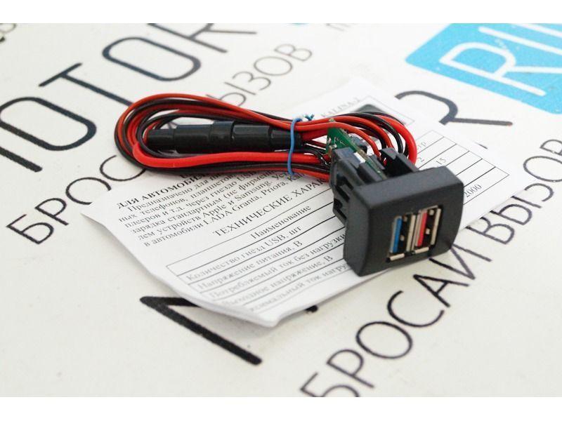 Зарядное устройство USB 2 слота на Лада Приора, Гранта, Калина 2_3