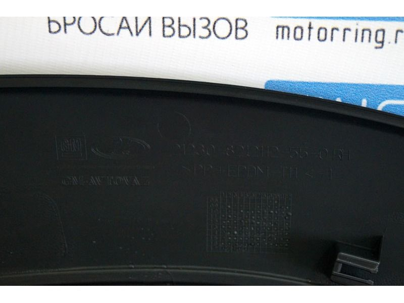 Накладка арки передняя правая Бертоне (рестайлинг) на Шевроле Нива неокрашенная_7