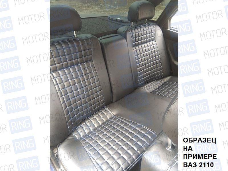 Обивка сидений (не чехлы), Квадрат экокожа с перфорацией на Лада Приора 2 седан_7