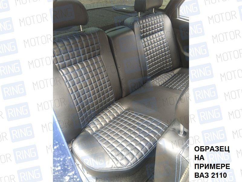 Обивка сидений (не чехлы) экокожа «Квадрат» с перфорацией на Лада Калина_3