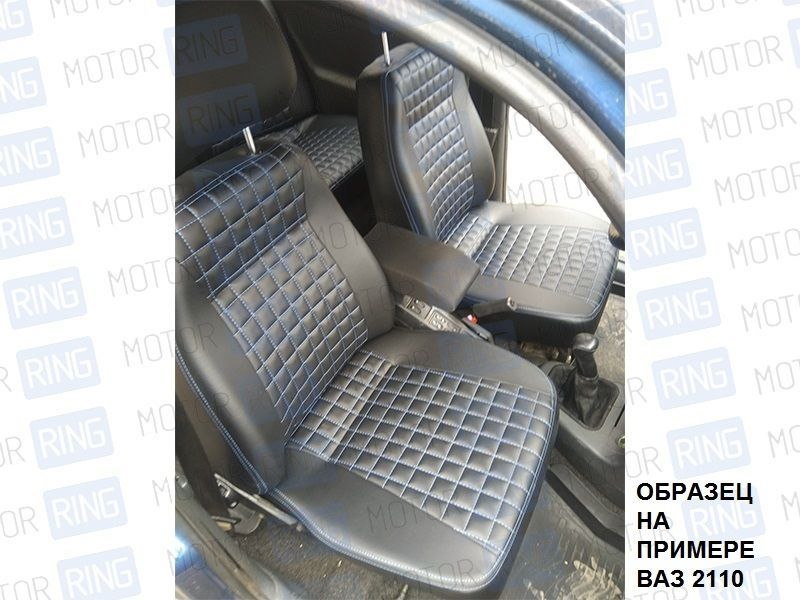 Обивка сидений (не чехлы) экокожа «Квадрат» с перфорацией на Лада Калина_4