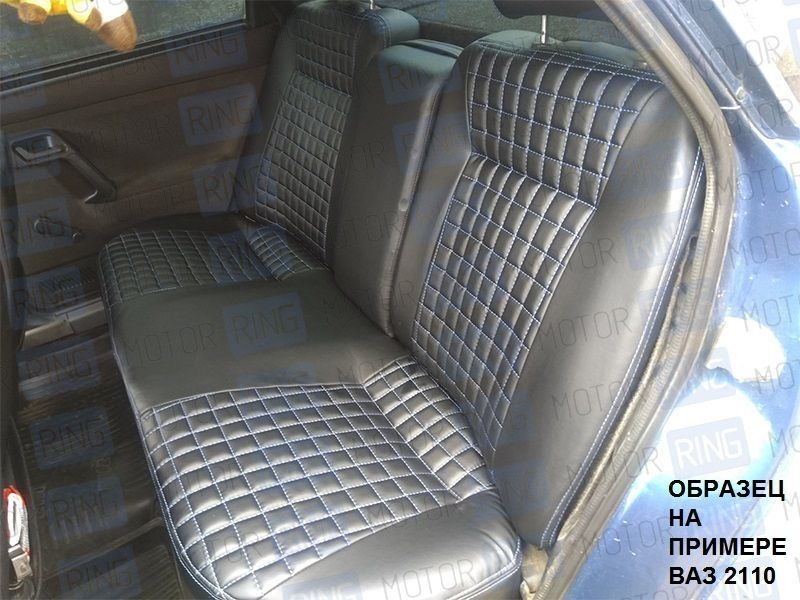 Обивка сидений (не чехлы) экокожа «Квадрат» с перфорацией на Лада Калина_5