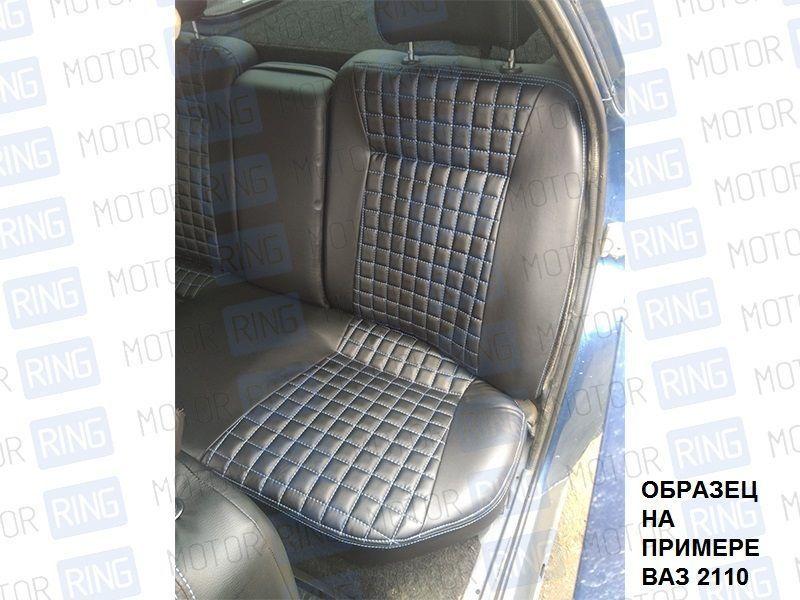 Обивка сидений (не чехлы) экокожа «Квадрат» с перфорацией на Лада Калина_7