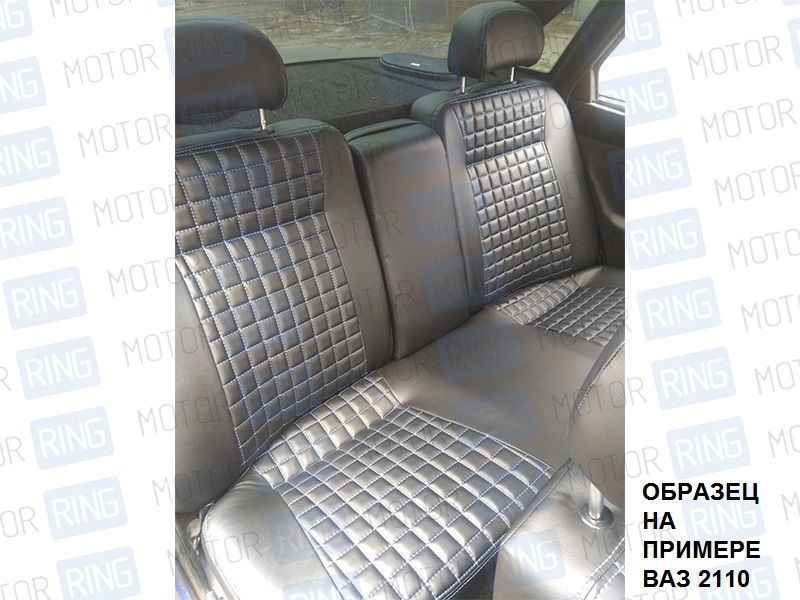 Обивка сидений (не чехлы) «Квадрат» экокожа с перфорацией на ВАЗ 2110_6