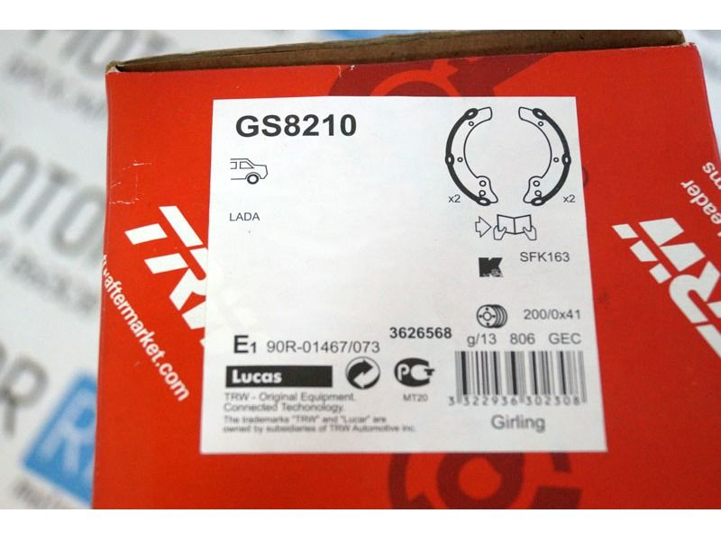 Тормозные колодки задние TRW на ВАЗ 2108-21099, 2113-2115_5