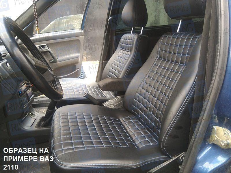 Обивка сидений (не чехлы) экокожа «Квадрат» на Лада Калина_1