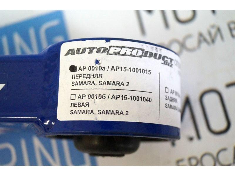 Опора двигателя передняя Спорт АвтоПродукт на ВАЗ 2108-21099, 2113-2115_6