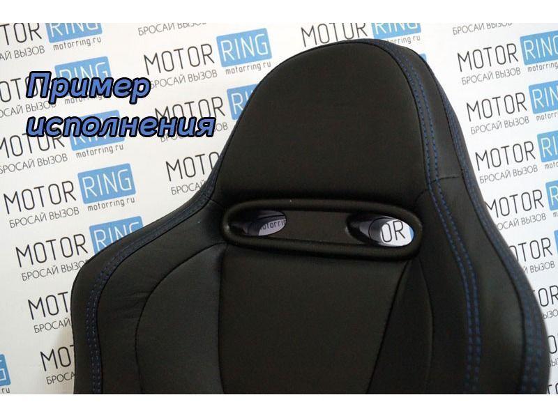 Комплект анатомических сидений VS Омега Классика на ВАЗ 2101-2107_2