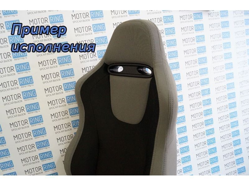 Комплект анатомических сидений VS Омега Классика на ВАЗ 2101-2107_15