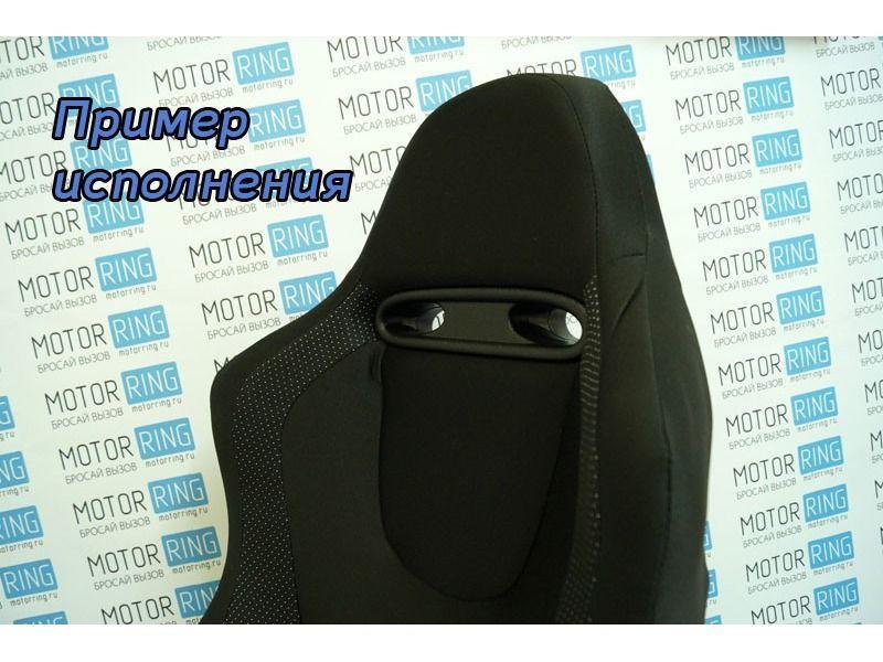 Комплект анатомических сидений VS Омега Классика на ВАЗ 2101-2107_19