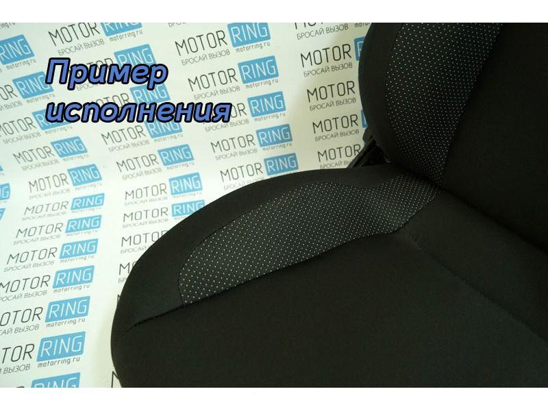 Комплект анатомических сидений VS Омега Классика на ВАЗ 2101-2107_20