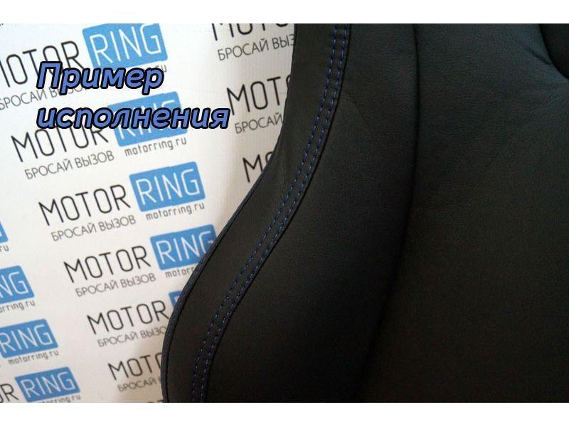 Комплект анатомических сидений VS Омега Классика на ВАЗ 2101-2107_4