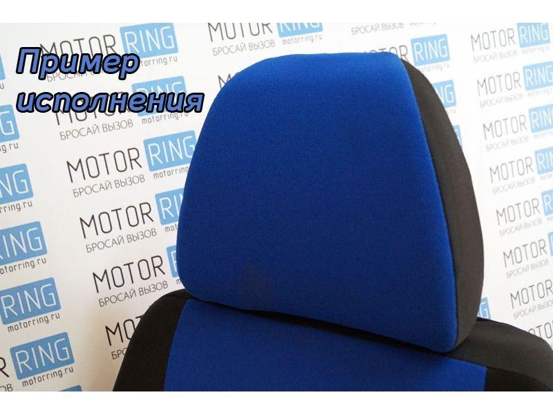 Комплект анатомических сидений VS Комфорт Классика на ВАЗ 2101-2107_2