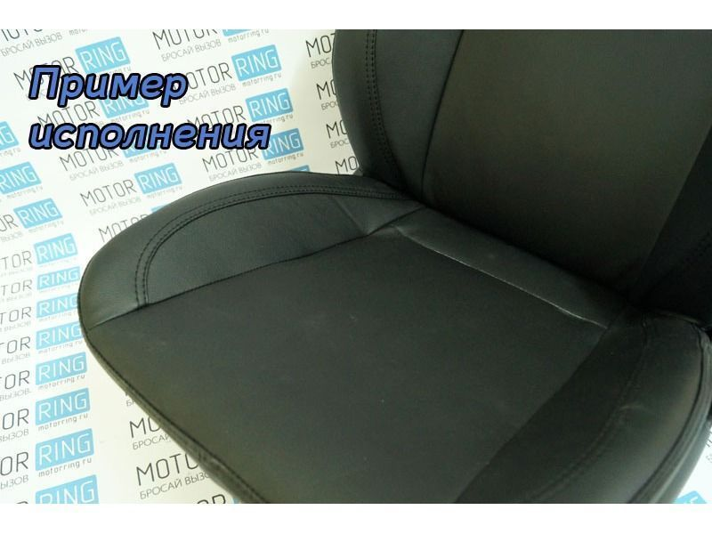Комплект анатомических сидений VS Вайпер Классика на ВАЗ 2101-2107_4