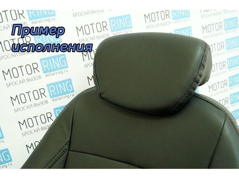 Комплект анатомических сидений VS Вайпер Классика на ВАЗ 2101-2107_3