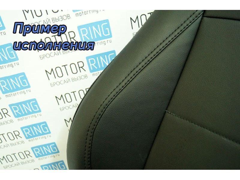 Комплект анатомических сидений VS Вайпер Классика на ВАЗ 2101-2107_2