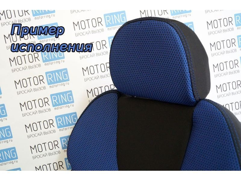 Комплект анатомических сидений VS Альфа Самара на ВАЗ 2108-21099, 2113-2115_2