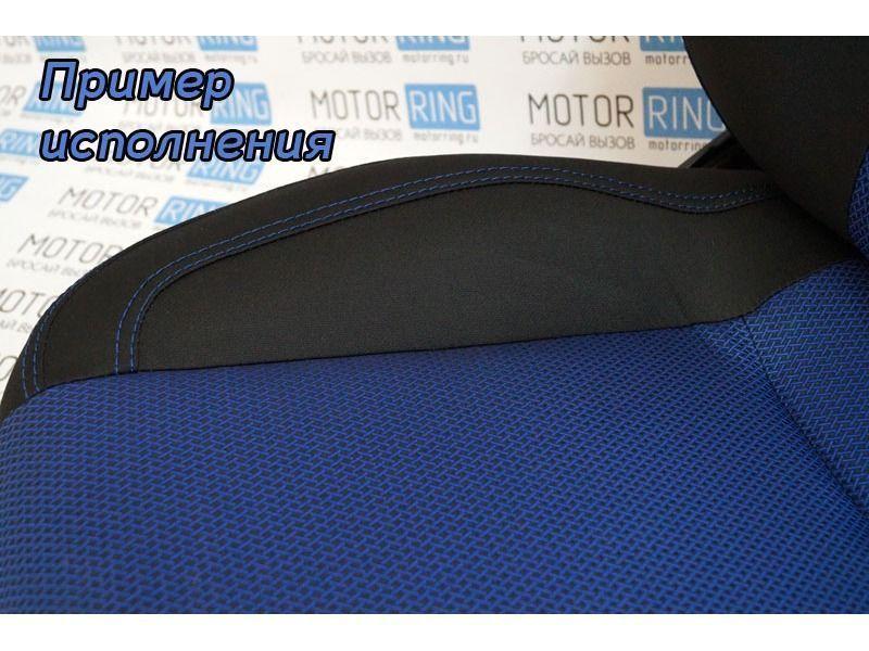 Комплект анатомических сидений VS Альфа Самара на ВАЗ 2108-21099, 2113-2115_5