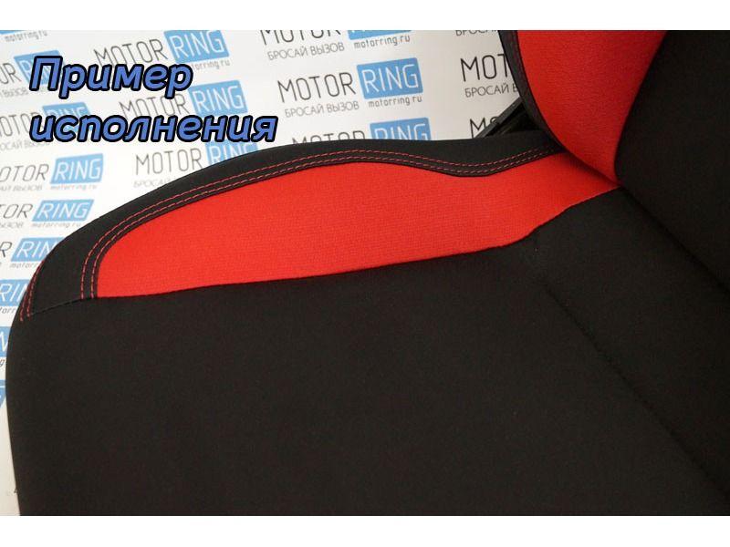 Комплект анатомических сидений VS Омега на Лада Гранта, Калина 2_13