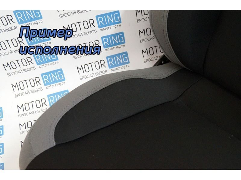 Комплект анатомических сидений VS Омега на Лада Гранта, Калина 2_16